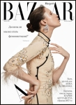 skinceuticals-ha-intensifier-featured-in-bazaar-magazine.jpg