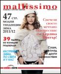 valmont-prime-regenera-i-in-mallissimo-magazine.jpg