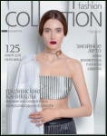 valmont-purifying-pack-recommended-in-fashion-collection-magazine.jpg